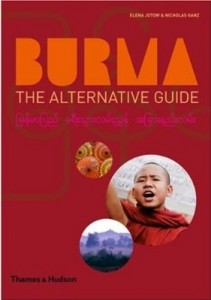 Burma. The alternative guide. front cover